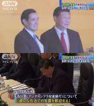 【どうなる?】歴史的な中台トップ会談が行われ台湾のAIIB(アジアインフラ投資銀行)参加が決定!