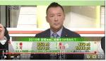 【納得】山本太郎議員が語る『北朝鮮非難決議』棄権の理由「衆院と参院は中身が違う。参院の内容は日本独自の制裁が読み取れるため、日本が危険になる」