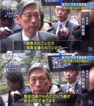 【で?何?】自民党高村副総裁「甘利大臣ワナを仕掛けられた」犯罪者が被害者面