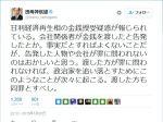 【悲報】田母神俊雄氏が甘利氏を庇い「渡した方が罪に問われないのはおかしい」とツイート。ネットでは「贈賄罪(ワイロ贈った方も当然罪)知らねーのか」とフルボッコに!