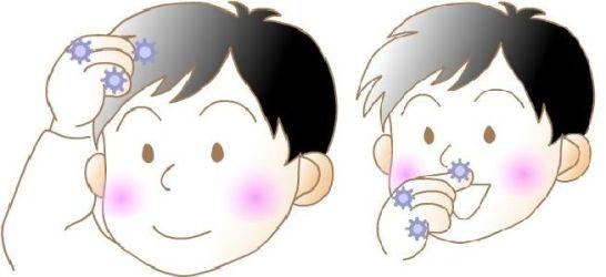 influenza_22ggg