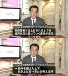 【きっつい】民進・岡田代表「消費税は条件を整えて10%に上げるべき」「民進党への期待26.6%は上々」