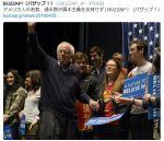 【実に興味深い】アメリカ人の若者、過半数が「資本主義を支持しない」ことが判明!