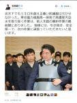【炎上】熊本地震発生から1時間後の安倍総理のツイートに苦情殺到!2016年4月14日22:38