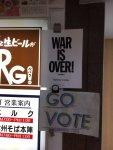 【ルミネ・・】新宿ルミネ・カフェ「ベルク」のジョン・レノン「War Is Over(戦争は終わった)」ポスターに「政治的すぎる」とクレーム。ルミネ「できればやめていただきたい」