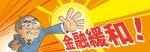 黒田日銀総裁が「円高、経済に好ましくない=必要なら追加緩和」と発言⇒さらなる円高へ