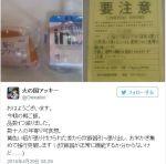 【#熊本の声 】「ちゃんとした人間らしい食事がしたい。惣菜とか買って食べるお金がない。」