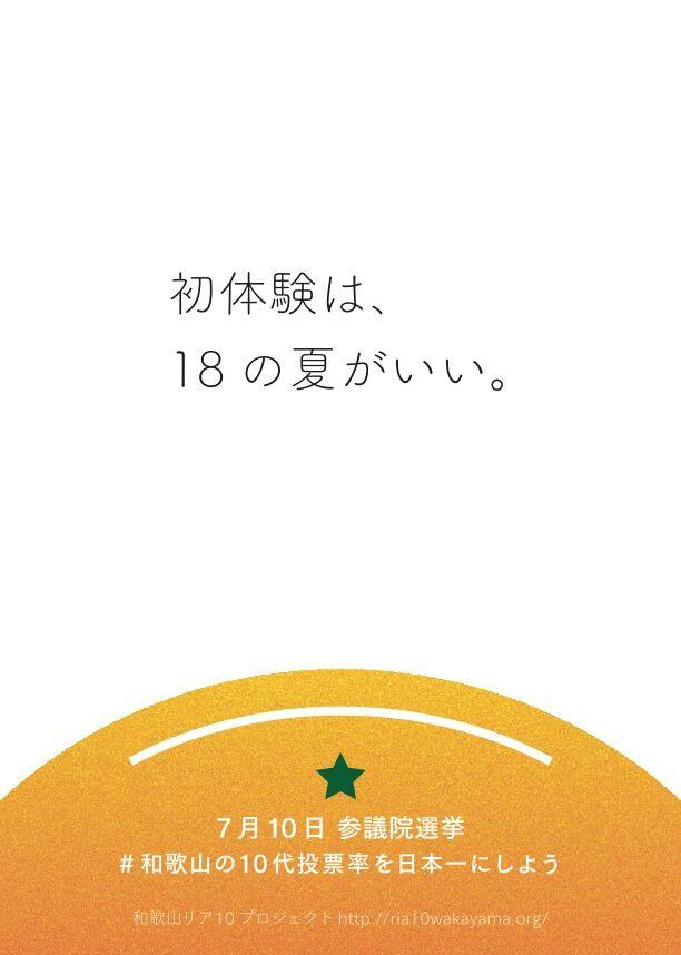 domestic160707_01