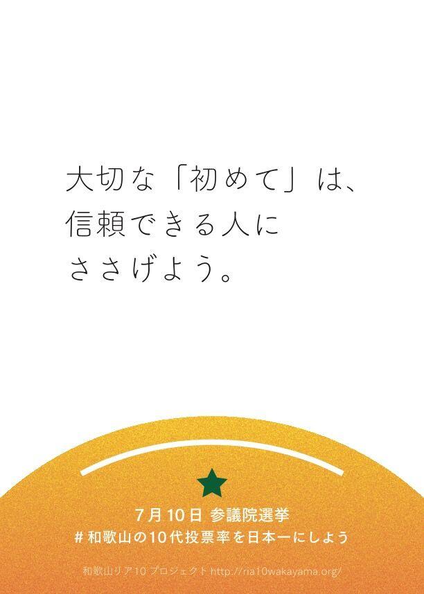 domestic160707_03