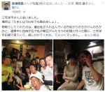 【昭恵&洋平】安倍昭恵さん「洋平さんと主人が電話で話してます」「ここから何かが始まるかも…」