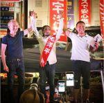 【参院選】ジャミロクワイのマット・ジョンソンが三宅洋平氏の選挙フェスに参加!火曜の夜の新橋駅前が人で溢れかえる!
