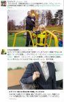 【社畜大国】日本とスウェーデンの「労働観」の違いが話題に!スウェーデン「6時間労働導入」日本「新人が定時で帰っちゃう」