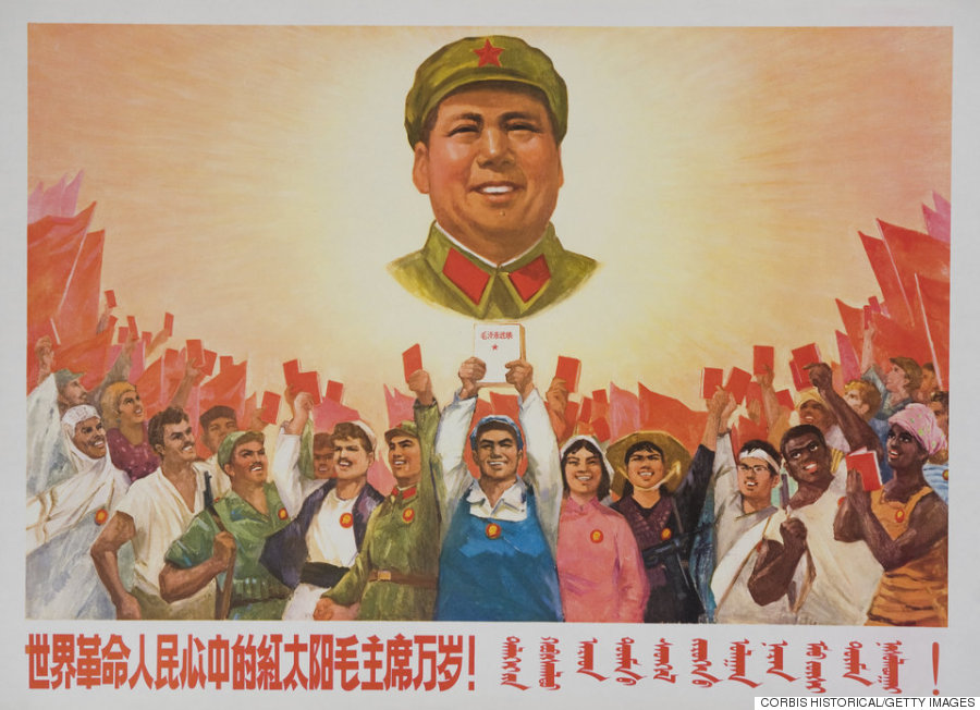 Chinese Cultural Revolution Poster (Photo by David Pollack/Corbis via Getty Images)