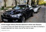【リオ五輪】ロシアの副領事(60)、選手村の近くで2人組の強盗に襲われるも犯人の拳銃を奪い1人を射殺
