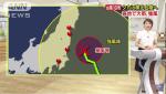 【台風10号】緊急警告もし福島第一原発を「竜巻」「台風」が襲ったら「半分のタンクが倒れれば、広島に落ちた原爆の5000倍以上の放射性物質が放出される」