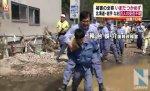 【お荷物】自民・務台復興政務官が台風10号被災地視察で長靴忘れ水溜りをおんぶしてもらって移動