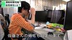 【仮想帰宅】社畜大国ニッポンの「VRの正しい利用法」