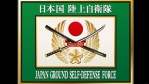 陸上自衛隊のエンブレムに「日本刀」はアジア諸国への配慮が足りない?