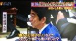 【もはや器量度量の問題】生活・小沢代表「総理がまた激怒。痛いところをつかれたから激怒。激高激怒。この繰り返し。事は深刻である。」