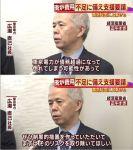 【ふざけるな】東電・広瀬社長「東京電力が債務超過になって倒れてしまう。助けて欲しい」⇒経産省:電気料金に廃炉などの費用を上乗せも
