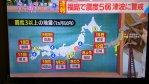 【安倍政権はまだわからないのか】自由党・小沢代表「本当に地震が多い。地震予知の研究も大事だが、できること(人が半永久的に住めなくなる最悪の破壊をもたらす原発を速やかに廃止すること)はある。」
