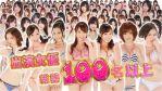 【18禁】AV女優100人以上出演!AVメーカー「ソフトオンデマンド」とコラボしたパチンコ機が超話題に!