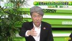 【テレビ】鳥越さん「安倍総理は植民地の代表みたいだ」ビートたけし「トランプ氏への報道はおかしい」「日本は独立を」