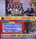 【いいね!】池上彰が安倍政権の正体をテレビで暴露!「神社本庁(日本会議)と創価学会(公明党)、2つの巨大宗教組織によって支えられている」「ジャパンハンドラー(アメリカ)の言いなり」