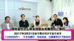 【感動!?】岡本夏生がネット番組で復帰「東京MXなんてどうでもいい」「アナウンサーの不倫なんてニュースにするな」