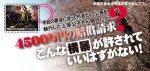 2017/01/20(金)のプチニュース「NHKモミー退任」「白ブリーフ」など