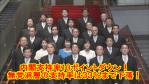 【激落ち!】安倍内閣10Pダウン!無党派層の支持率は33%まで下落!自民幹部は「想定の範囲内」(読売)