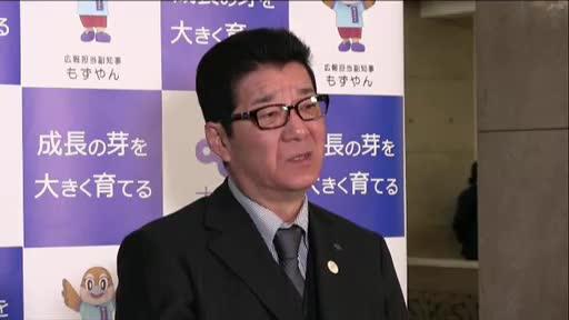 【他人のせい】松井知事「職員の処分検討」「国が売却見通しを伝達してきた(財務省は否定)」籠池氏長男「嘘ついてるのは松井氏」