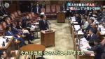 森友学園を「個人」で見守る谷査恵子さん!菅官房長官が国会で証言「当然、谷さんです」