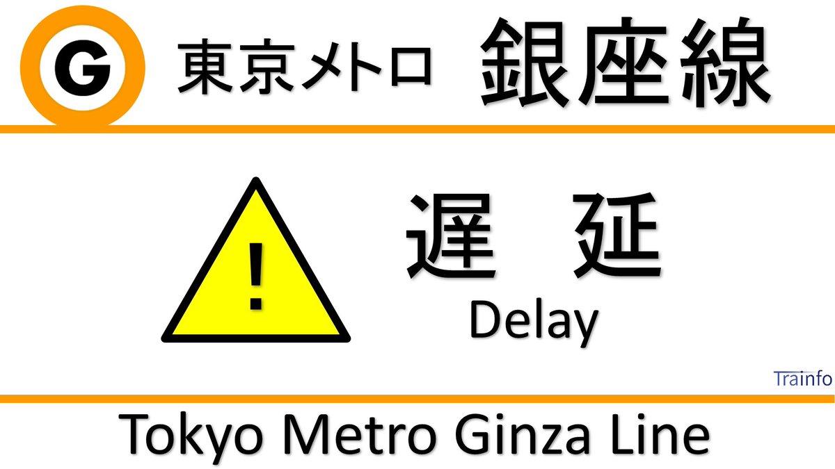【意味不明】北朝鮮ミサイル情報で東京メトロと北陸新幹線だけストップ!