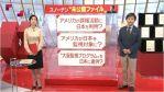 【ようやく】NHKが「スノーデンファイル」を特集!ネット「よくやった」「スノーデンの言葉はNHKに改ざんされている」