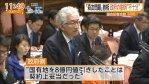 【必見】「総理が直接電話してくるのは異常やねん」自民・西田議員が朝日新聞に激白!総理からの電話で森友質問を封印!