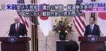 2017/04/18(火)プチニュース「【アベ友疑獄】昭恵刑事告発はオウンゴールか 小沢代表「時期尚早」」「全コンビニに無人レジ 大手5社、流通業を効率化」など