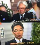【(゚Д゚)ハァ?】安倍政権が「木曽氏と前川氏が面会は確認できない」閣議決定!⇒本人たちは面会し話したと証言