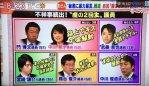 2017/06/22(木)プチニュース「野党4党、臨時国会を要求」「ルペンの国民戦線が極右なら、日本は極右の国だ・池上彰」など