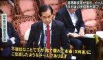 【トンデモ】山本大臣が文科省若手職員をスパイ呼ばわり!「萩生田メールは文科省から内閣府に出向してきた職員が影に隠れてやったこと」