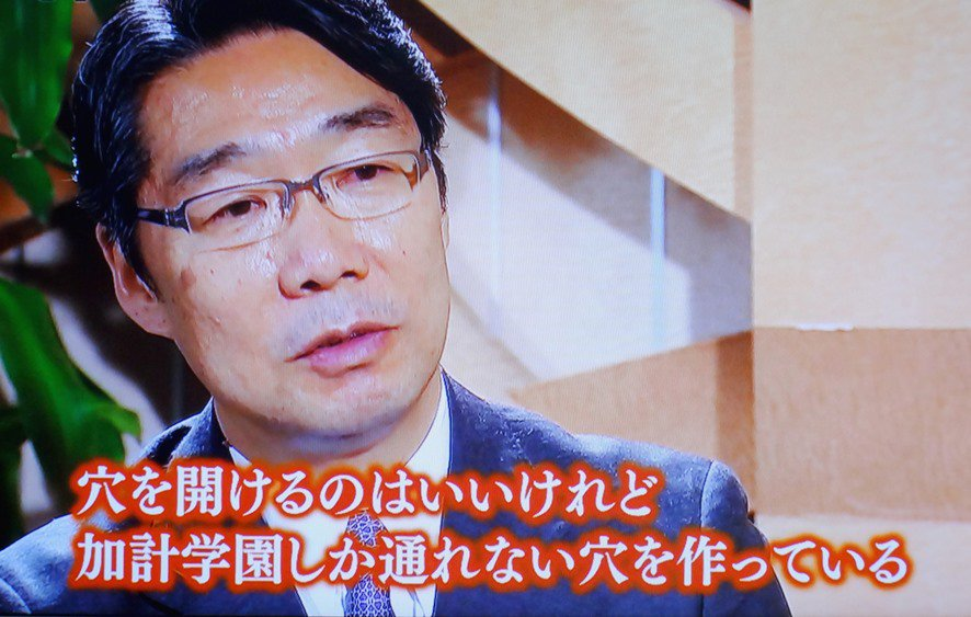 2017/06/25(日)プチニュース「前川さんに民進代表をやってほしい、民進・あべともこ議員」「安倍総理がやることは憲法を変えるのではなく守ることだ(臨時国会)、志位委員長」など