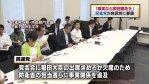 【観念しろ!】稲田防衛相が民進党から逃亡!民進党が外務・防衛部門会議に出席要請するも公務を理由に出席せず!