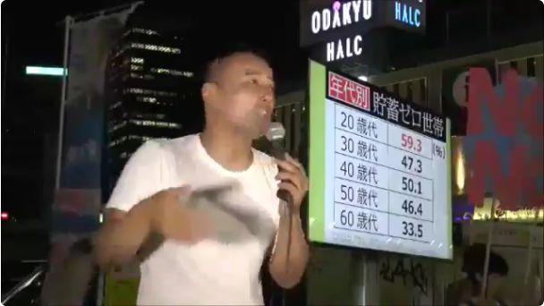 【支持伸びず】自由党・山本太郎代表「良い政策はある。ただ、私のグループ、今6人しかいない。チャンス下さいよ。受け皿にしてもらえませんか」