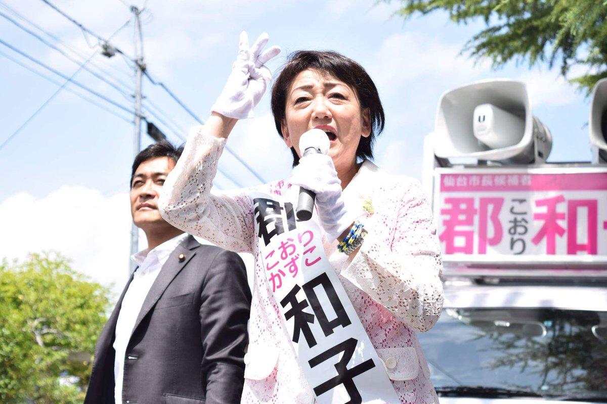 【悲報】仙台市長選(7・23)自民党幹部は街頭に立てず!自民市議「来てもらっても自民色が強調されるだけで、何もプラスにならない」