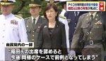 【ふざけるな!】自民党が稲田氏の国会招致を拒否!ネットは批判の嵐「疑惑の当事者抜きか」「丁寧に説明する気一ミリもなし」