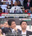 【悲報】安倍総理とオバマ氏の非支持者への対応が違いすぎる!オバマ「我々の国は表現の自由を尊重する。彼に敬意を」