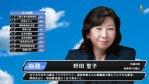 【安倍支持者は反発!】「河野太郎外務大臣」「野田聖子総務大臣」に対するネットの反応「マスコミに負けた」「終わりの始まり」