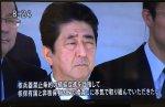 【悲報】広島で平和記念式典。安倍総理だけが核兵器禁止条約に言及せず。広島市長「本気で取り組んでほしい」