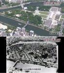 【衝撃的】爆心地の目の前にある平和公園は広島の中心街(中島地区)だった!被爆2世・吉川晃司さんの父も住んでいた(NNNドキュメント)