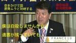 【実に興味深い】泉田・前新潟知事が新潟5区補選に自民党から出馬へ!ネットは様々な反応「変節」「不思議はない」「トロイの木馬」